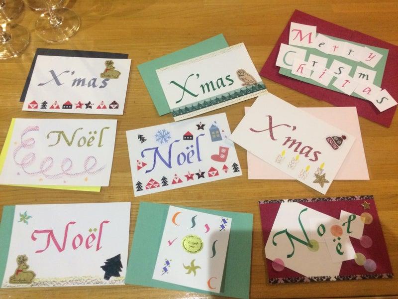 クリスマス カード 手書き