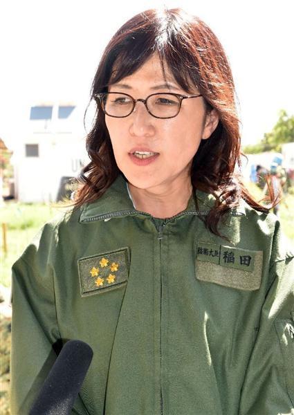 稲田防衛大臣(女性)頼りない」...