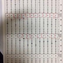 センター国語演習→セ…
