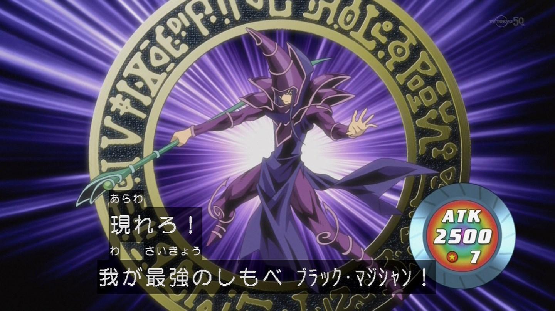 Dp6に収録される ブラック マジシャン 関連カードの考察 高知県下