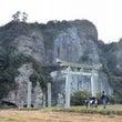 九州・山口絶景ロード…