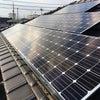 太陽光発電システム ~S邸工事~の画像