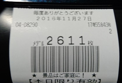 161127_33