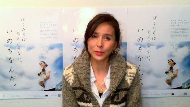 Eva杉本彩理事長ビデオメッセージ