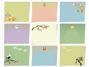 和柄の付箋メモ用紙のイラスト2 Nancysdesignイラスト部