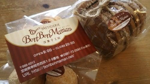 「洋菓子工房Bon Bon Maman」様にて、接遇マナー研修
