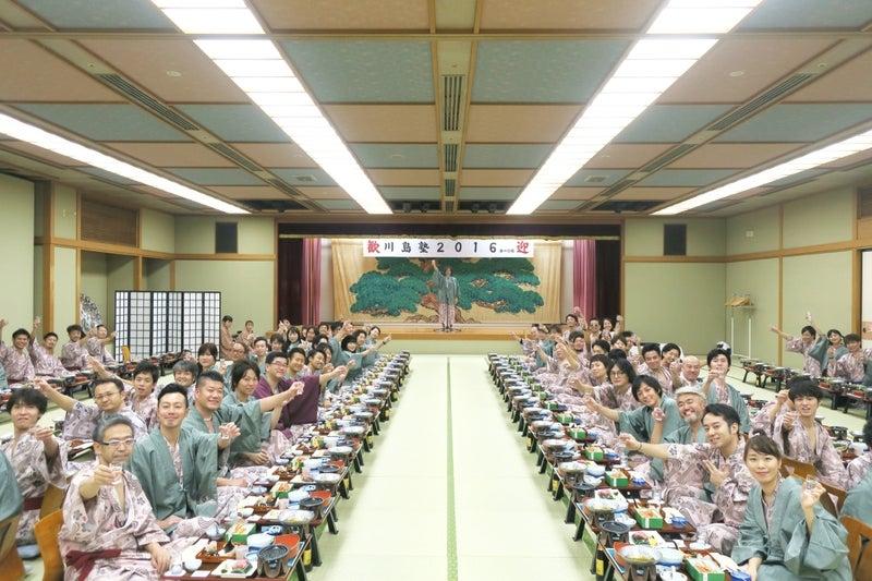 川島塾2-5