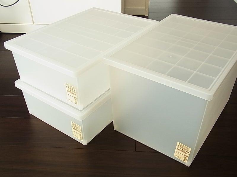 無印良品のファイルボックスに仕切りを作って、すっきりコード収納
