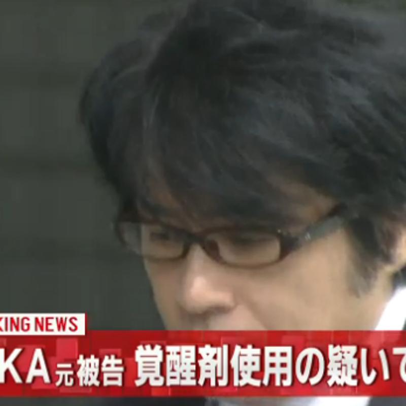 宮崎 容疑 者 統合 失調 症
