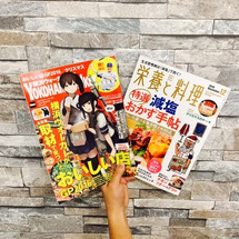 12月の雑誌