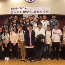 YMCA日本語課留学…