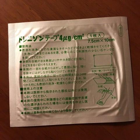 テープ 市販 ニゾン 👀ドレ ドレニゾンテープの使い方、効能、使用部位、副作用、通販での購入可否など|薬インフォ