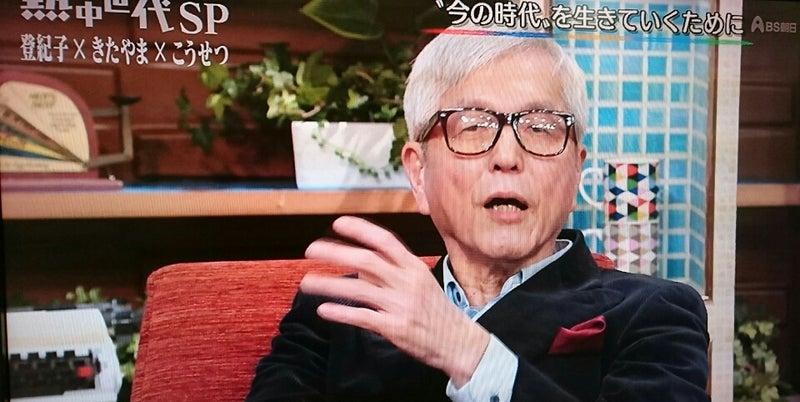お気楽マーニャのブログ北山修さんの記事(4件)北山修さん。映画、帰ってきたヨッパライ北山修さん講演会。北山修さん