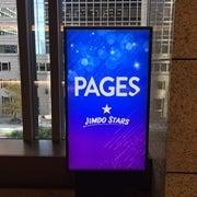 Jimdo Pages2016登壇|イシロヨウコお財布ショルダー専門店ラベンダーサシェ
