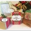 好きなサイズで箱を作って。クリスマスカラーで飾ったら。の画像