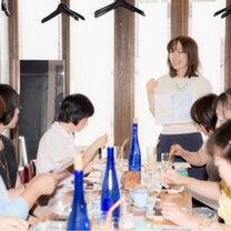 札幌駅周辺で場所をお探しの方、レサンをお使いください♪の記事に添付されている画像