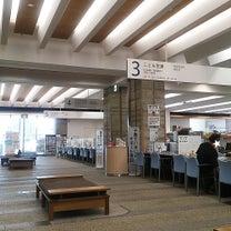 木津川市城山台   フリーランス保活。ついに31年度利用申請開始。の記事に添付されている画像