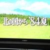 84 (*≧∀≦*)の画像