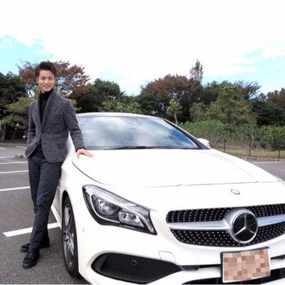 ドライブ~日本庭園の記事に添付されている画像