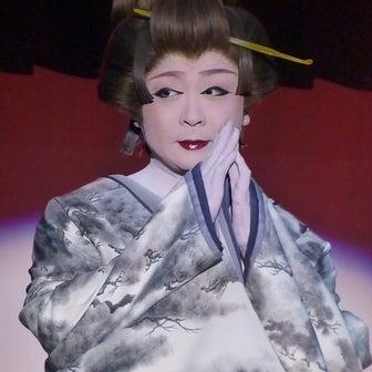 ぽっちゃり可愛い女形 劇団都 都 京弥・藤乃かな 4年前♬