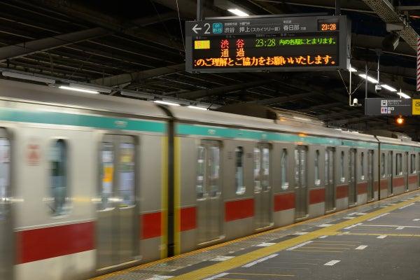 17-232 5106F 準急渋谷行き あざみ野