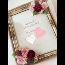 結婚式のウエルカムボ…
