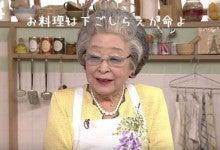 鈴木登紀子
