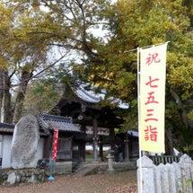 小野住吉神社 七五三…