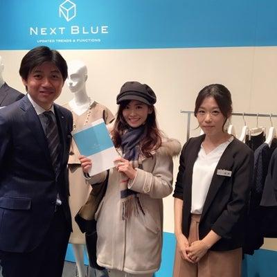 洋服の青山*NEXT BLUEの記事に添付されている画像