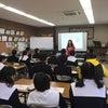 特別支援学級コミュニケーション授業 の画像
