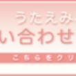【日時決定】大阪対面…