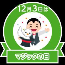 stamp_1203