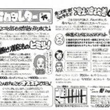 髪INGレター No…