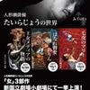 速報!!「女」3部作、新国立劇場にて一挙上演!の画像