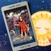 柔軟宮の水の星座からのメッセージ(広島の占星術スペース)の画像