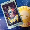 アスクレピオス座からのメッセージ(広島の占星術スペース)の画像