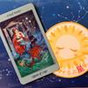 不動宮の水の星座からのメッセージ(広島の占星術スペース)の画像