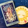 牡牛座からのメッセージ(広島の占星術スペース)の画像
