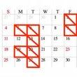12月の出勤日のお知…