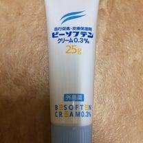 保湿剤「ビーソフテンクリーム」が子どもの乾燥肌によかったよの記事に添付されている画像