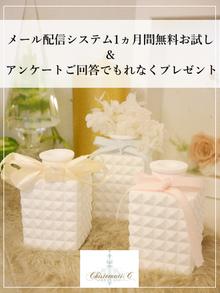 フラワーベースのアロマストーンプレゼント