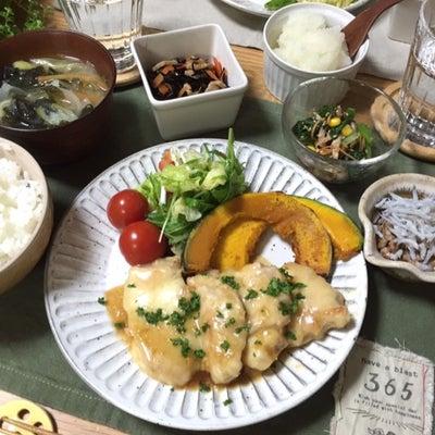 鶏肉の和風チーズステーキ♡…めっちゃ急いだ晩ごはん。の記事に添付されている画像