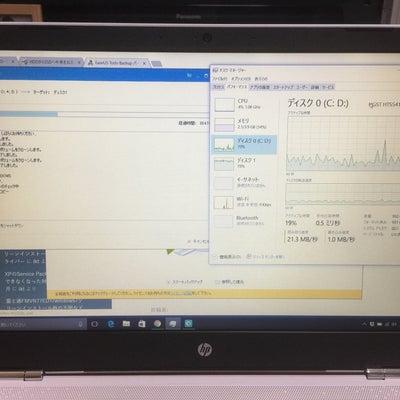 HP Pavilion 15-au100のSSD交換とメモリ増設について①の記事に添付されている画像