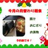 最強コンビ☆D-CUBE奈良店の画像