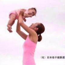 産後姿勢アドバイザー…
