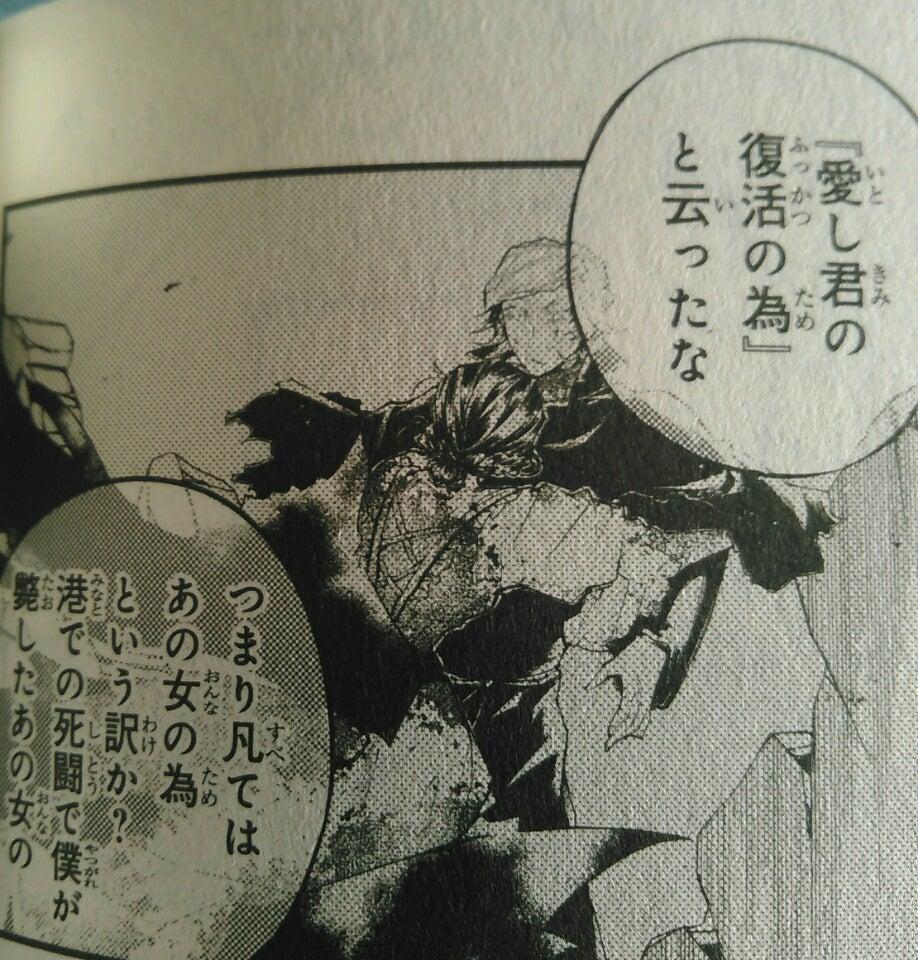 【文豪ストレイドッグス11巻 第46話 仮面ノ暗殺者より引用】