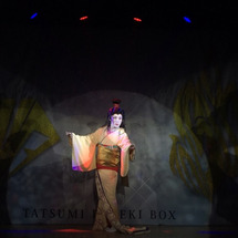 たつみ演劇Box i…