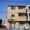 川崎市で家を建てるの画像