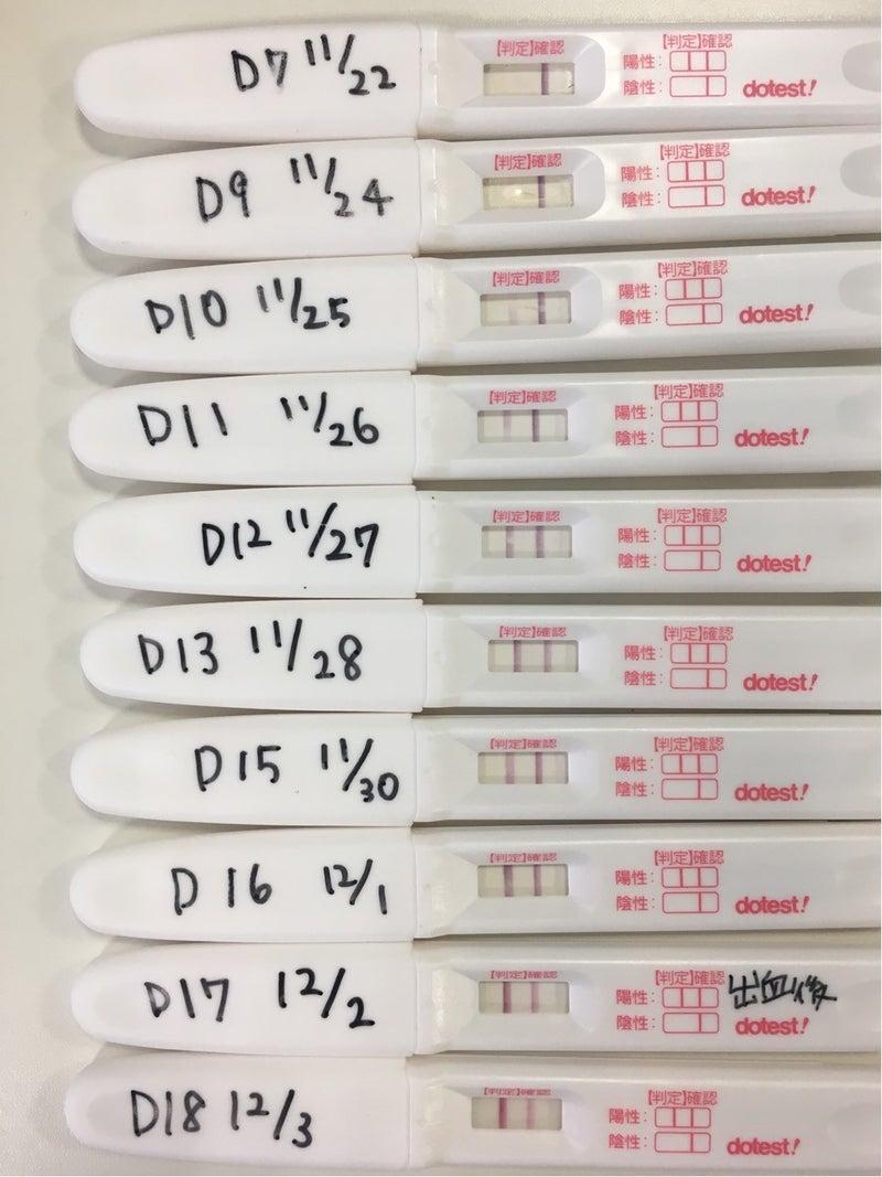 反応 いつから 妊娠 検査 薬