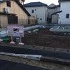 京都市北区大宮 Yさま邸 外部配管工事完了、外構工事始まるの画像